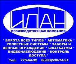 Компания ИЛАН